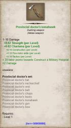 Provincial doctor tomahawk