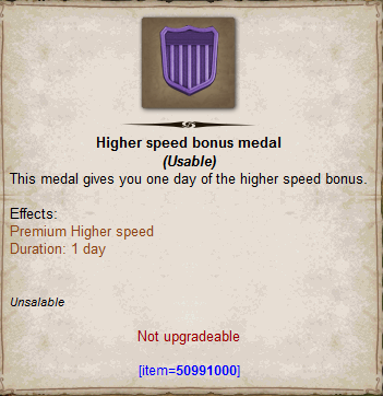 higher speed bonus medal